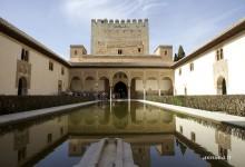 Ah, l'Alhambra!