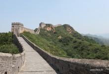 Nous sommes devenus braves sur la Grande Muraille