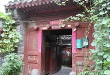 Premiers pas en Chine : Pékin, la ville