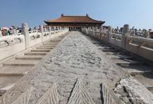 Pékin : 500 ans d'histoire