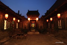 Pingyao : Raise The Red Lantern