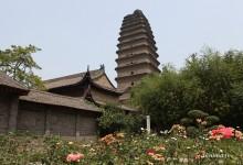Découvrir la calligraphie à Xi'an