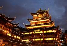 Shanghai : la vieille ville