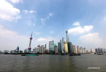 Shanghai la ville moderne
